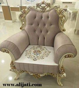 Sofa Mewah Kayu Jati Modern Ukir Klasik