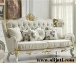 Sofa Mewah Terbaru Kayu Jati Jepara