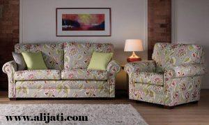 Sofa Santai Desain Minimalis Terbaru