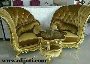 Sofa Santai Mewah Kayu Jati Cat Gold