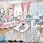 sofa tamu cantik mewah terbaru kayu jati