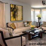 sofa tamu desain minimalis cat salak