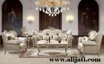 Sofa Tamu Desain Super Mewah Modern Terbaru