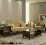 Sofa Tamu Keren Desain Minimalis